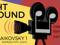 Dallas Chamber Symphony presents Sight of Sound Film Finalists